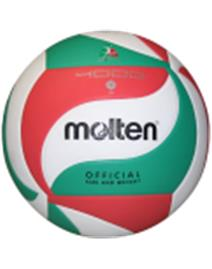 MOLTEN Pallone volley v5m4000-it
