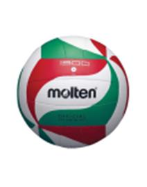 MOLTEN Pallone volley v5m1500 ultra touch